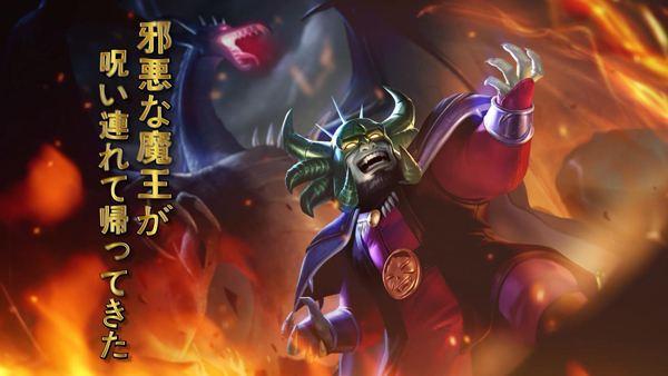 SUNRISE官宣!《魔神英雄传》唯一正版手游国内首发