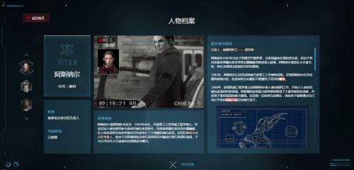 《生死狙击》世界观主题页上线!海量图鉴档案曝光