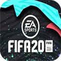 FIFA20手机版下载
