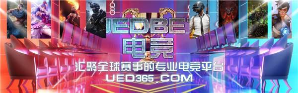 UED體育電競王者榮耀內幕:狂攢1000戰令幣篇