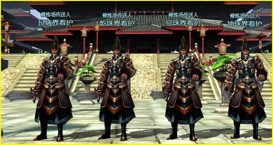 《龙ol》自由PK修炼场 笑傲群雄