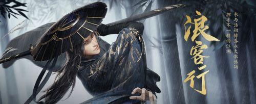 《剑网3》十周年庆典全程回顾 金币收益永久上调