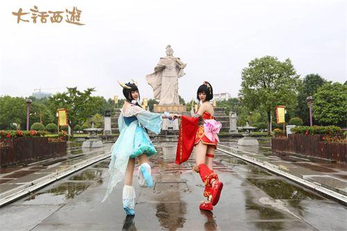冒雨赴约真情无限 大话西游2019时光巡礼首站汉中圆满落幕