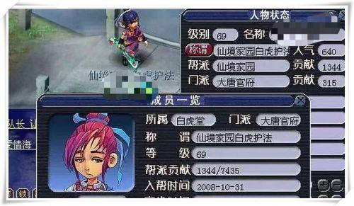 梦幻成就第一人 专访首个成就点破10000点的玩家陈无敌