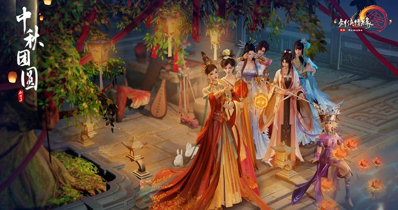 《劍網3》奢華中秋禮盒來襲 七秀劇情大片首映