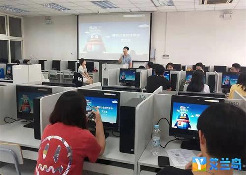 积极响应数字产业人才培养战略 《艾兰岛》上师大暑期实践课程圆满结束