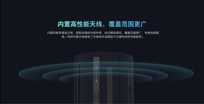网易uu加速器助力小米路由器新品发布,共创极致游戏体验!