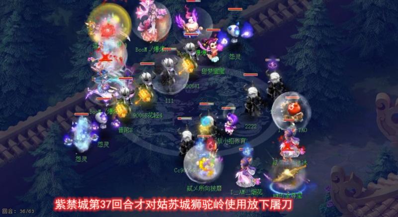 158联武神坛总结:六连冠达成 紫禁城的失意与珍宝阁的狂欢