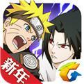 火影忍者忍者新世代苹果版下载