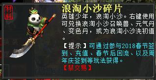 神秘俠客邀你【仗劍江湖】 大話2免費版新服全新開啟!