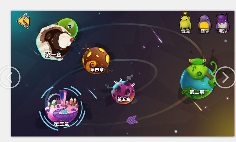 鄭州好玩科技有限公司攜《星際游俠》項目 角逐2019 CGDA