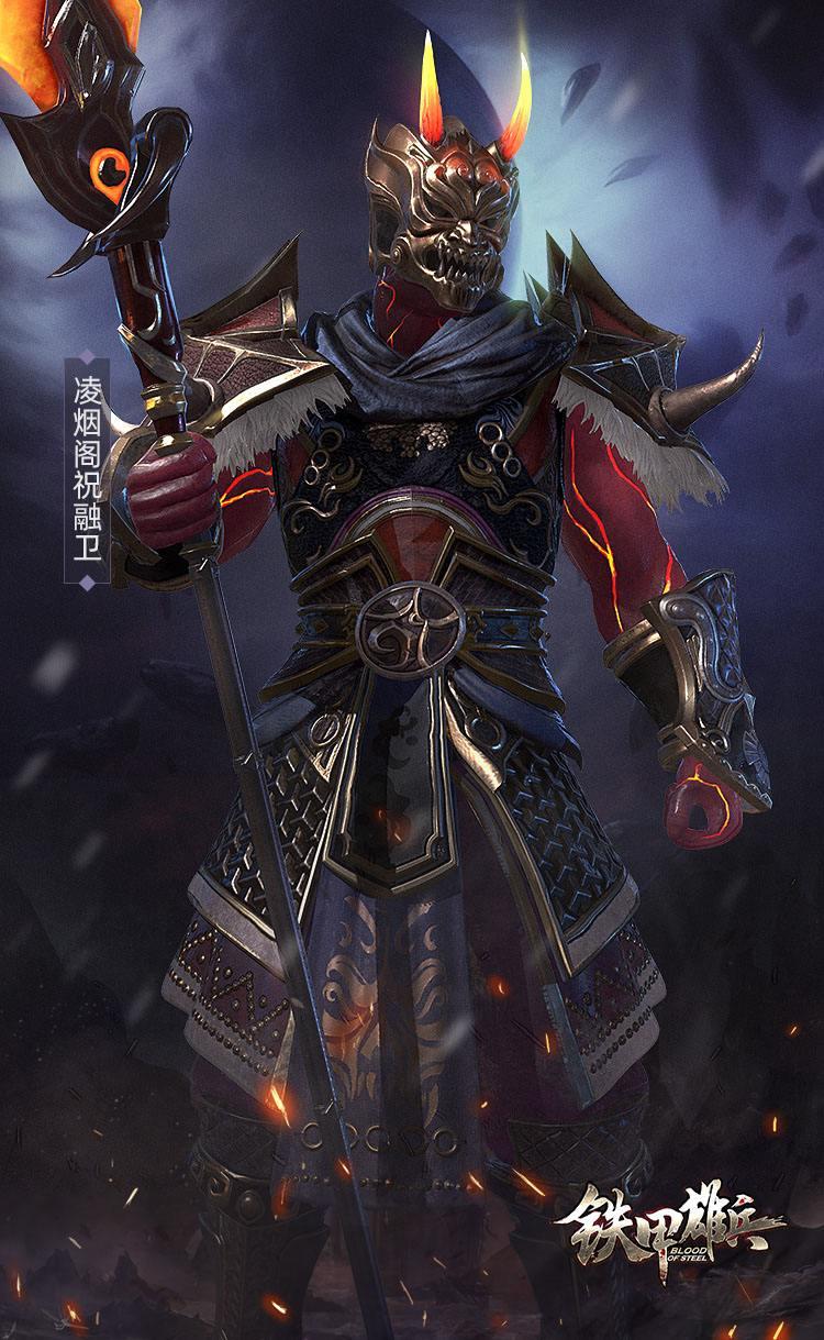 《铁甲雄兵》战票新赛季预告:秦琼、巴托里军团外观
