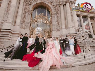 《劍網3》門派高定走向國際 巴黎時裝周精彩回顧