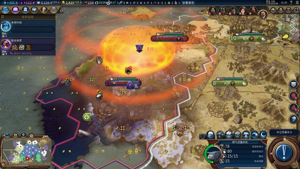 文明6 steam國區代購在哪買 文明6steam國區代購地址