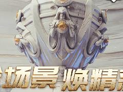 亚博体育官网助力2019英雄联盟全球总决赛,一起为中国战队