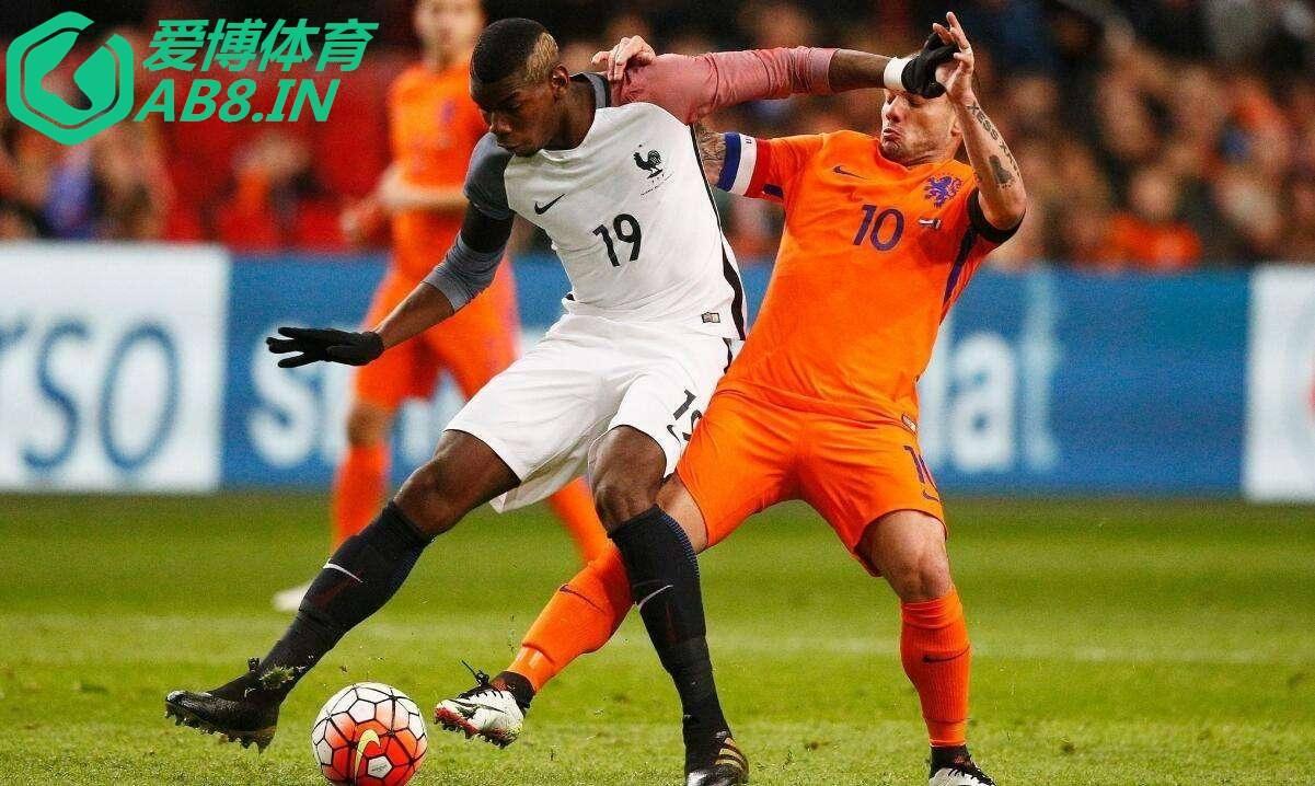 歐洲杯愛博體育獨家分析:白俄羅斯vs荷蘭