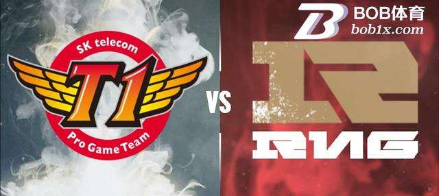 BOB電競英雄聯盟2019 S9全球總決賽小組賽分析推薦:SKT vs RNG