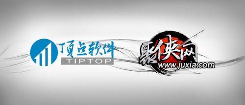 厦门顶点软件有限公司/聚侠网确认角逐2019金翎奖
