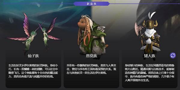 """《最終幻想14》5.0""""暗影之逆焰""""上線"""