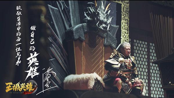 动态即时战斗《王城英雄》大神PK绝学搭配方案曝光