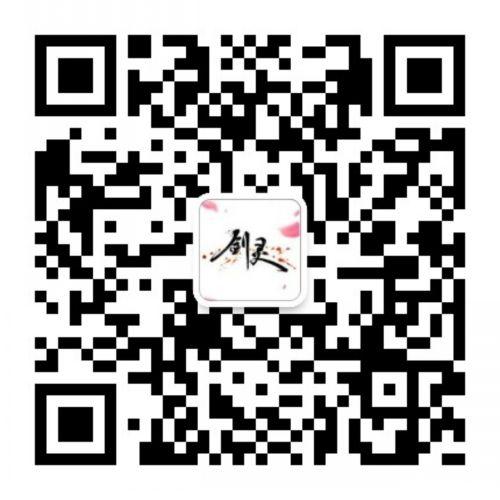 《剑灵》全球世锦赛10月20日开赛 云集镇魂岛,为荣耀而战!