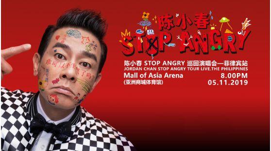 世界巡演在路上 凯发游戏赞助陈小春演唱会马尼拉站