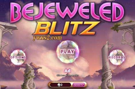 宝石迷阵系列亿万先生游戏APP再推《闪电战》