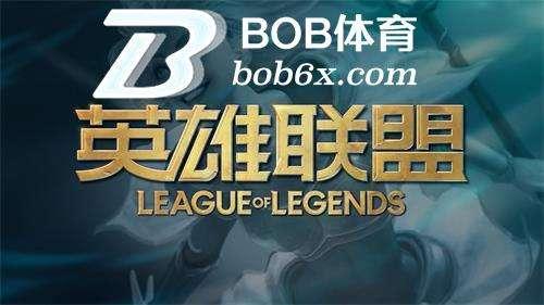 BOB体育官网小天带全场双C输出拉满FPX拿下比赛锁定出线