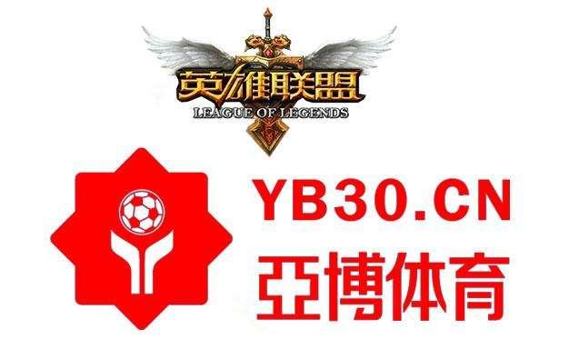 亚博体育官网HKA对战C9是HKA拿下首胜还是C9带走比赛