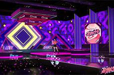 易燃少女决赛全新虚拟舞台出炉!