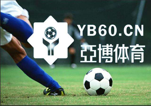 亚博体育官网亚洲杯良心推荐:广州恒大淘宝 VS 浦和红钻