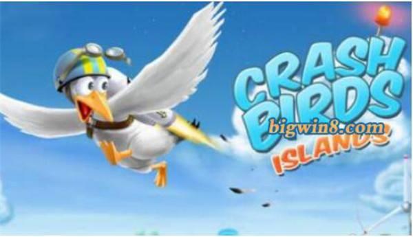 《飞鸟派对》大奖电子游戏绝对带给你不同的欢乐