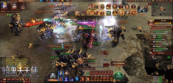 阵营大事件 37《暗黑大天使》赤色要塞对抗全面升级