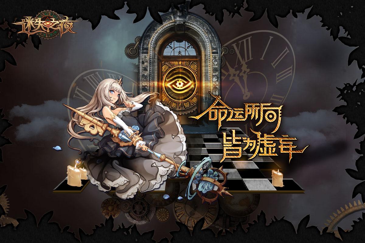 祖龙娱乐《龙族幻想》《迷失之夜》团队参评2019 CGDA
