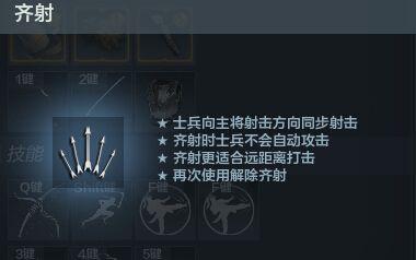 《铁甲雄兵》新版今日开启  新武将、新皮肤多重新内容上线