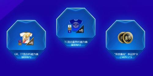 《FIFA Online 4》挑战前国脚姚夏心中最强国足阵容 10月26日晚7点直播!