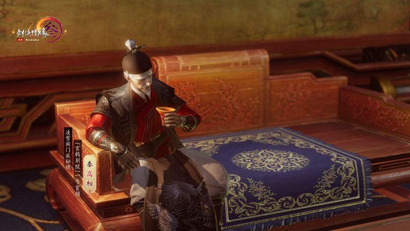 《剑网3》凌雪藏锋今日二测 谢采得力属下登场