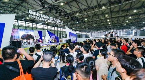 2020ChinaJoy超级联赛承办招标启动
