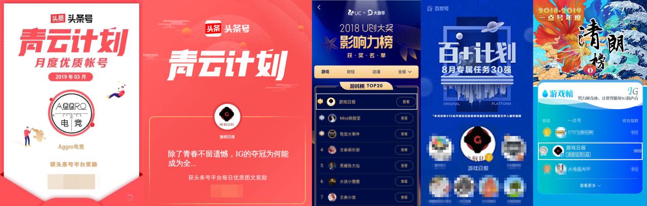 """游戏日报角逐2019金翎奖""""优秀游戏媒体""""奖项"""