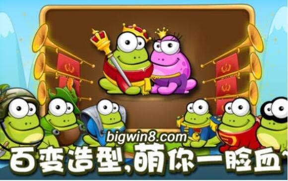金錢蛙游戲搶錢啦!賺錢小游戲蛙大大攻略有竅門