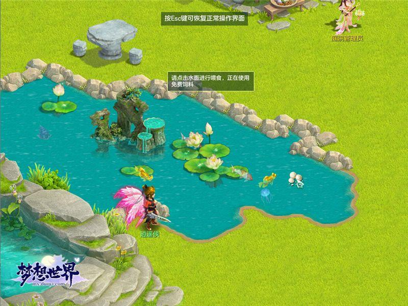 全新《梦想世界》庭院花式玩法来袭 庭院创意设计大赛即将开启
