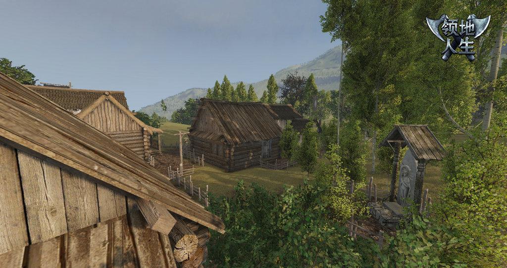 择一城终老,《领地人生》教你选好地建好房