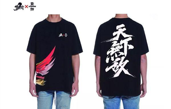 《梦三国2》MSPL秋季常规赛收官 四强巅峰对决今晚上演!