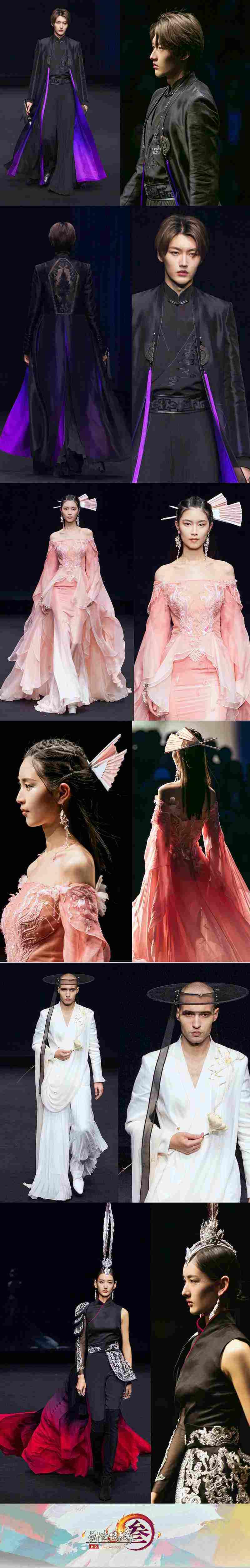 进击水立方!《剑网3》门派高定礼服亮相国际时装周