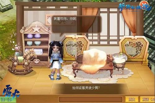 童言無忌!《新倩女幽魂》稚子妙語功能全服開啟!