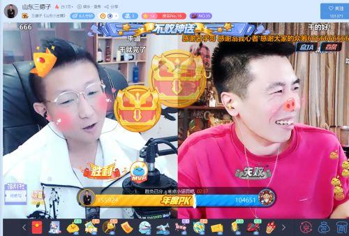 """【CC直播年度PK王】""""鲤王""""出征,寸草不生,筱可爱拿下PK王"""