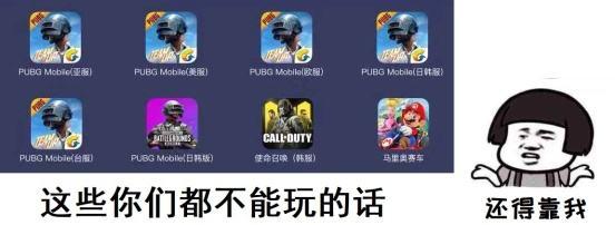 下載迅游手游加速器,一步到位暢玩IOS海外熱門游戲
