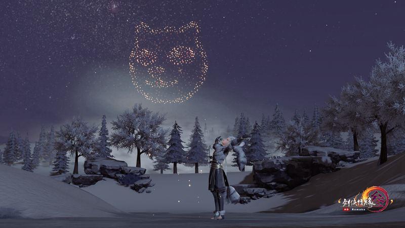 《剑网3》奢华狐裘披风重现江湖 黑科技加持打造花样新品