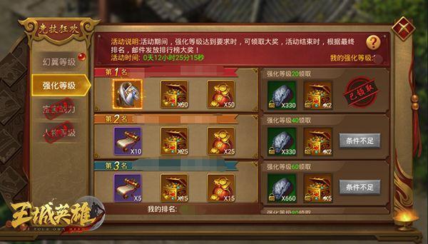 大神课堂《王城英雄》各类时装获取方式盘点(上)