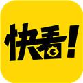 快看漫画官方app下载